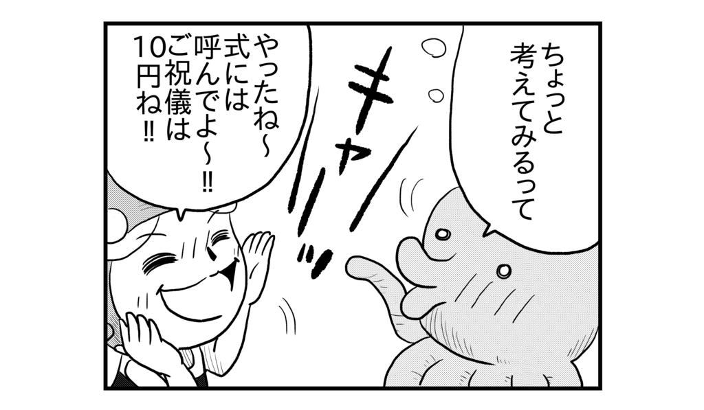 f:id:kanikanikaniyo:20161021140501p:plain