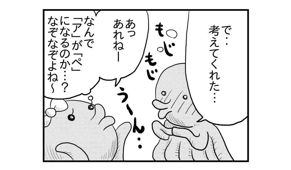 f:id:kanikanikaniyo:20161021140516p:plain