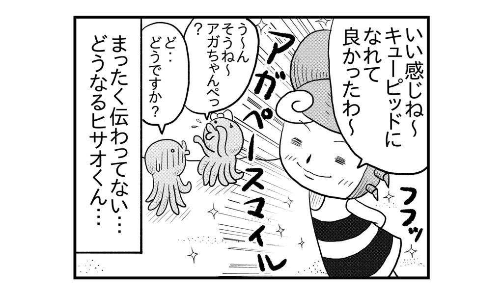 f:id:kanikanikaniyo:20161021140531p:plain