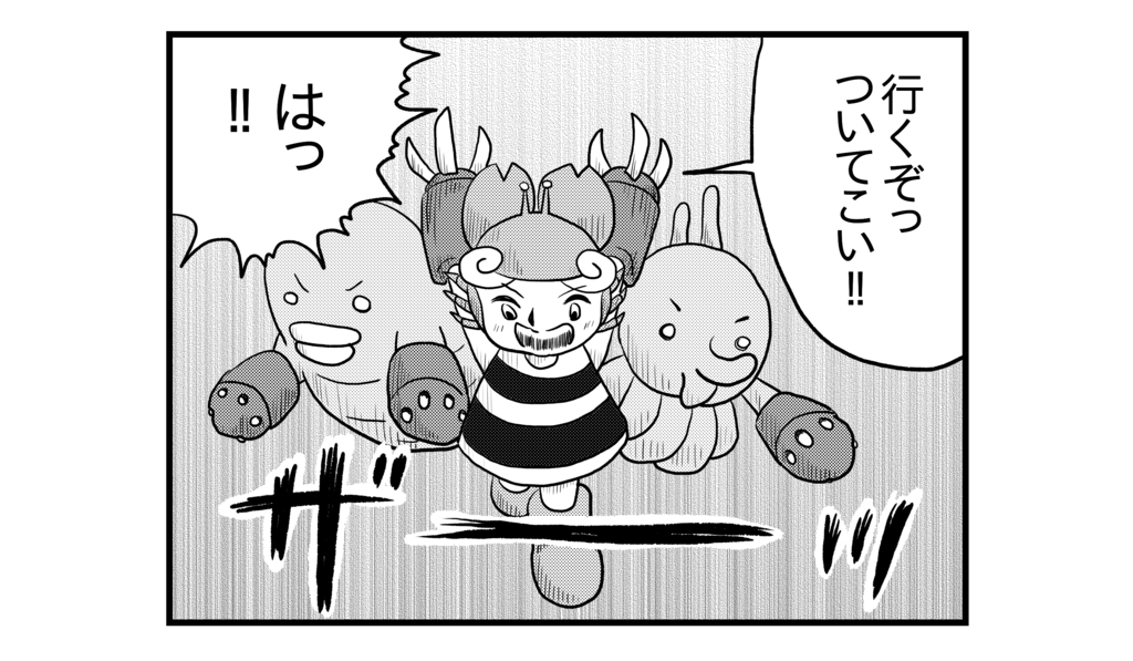 f:id:kanikanikaniyo:20161024231324p:plain