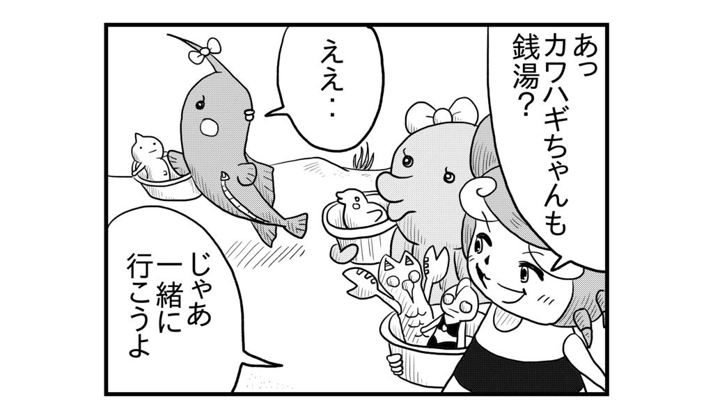 f:id:kanikanikaniyo:20161024231419p:plain
