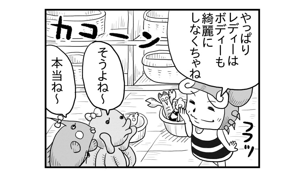 f:id:kanikanikaniyo:20161024231435p:plain