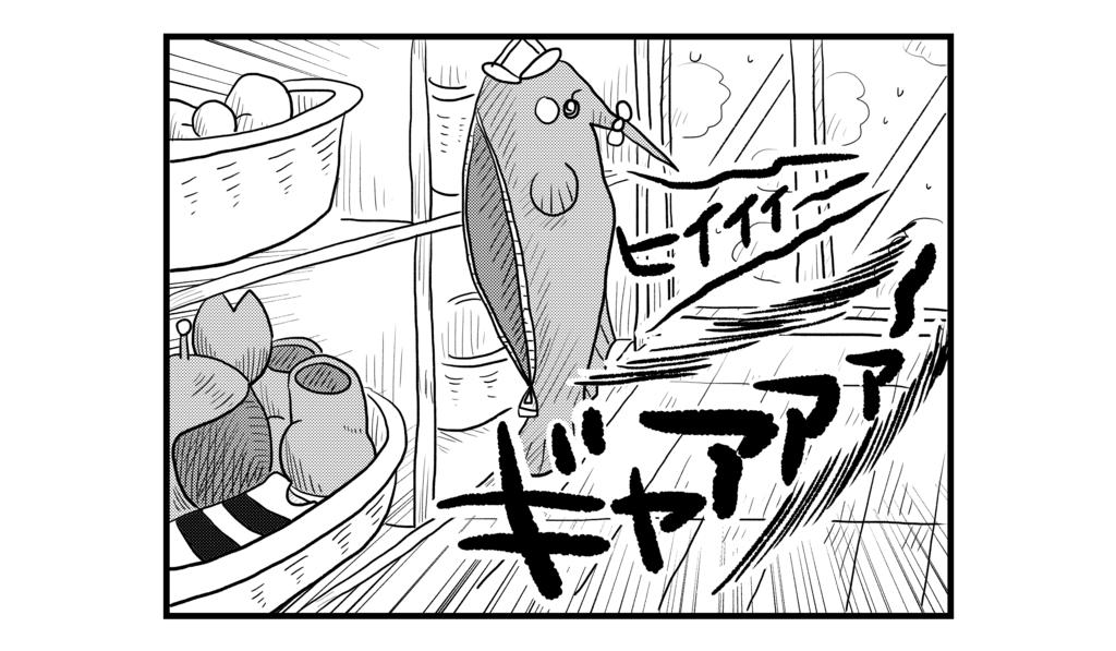 f:id:kanikanikaniyo:20161024231453p:plain