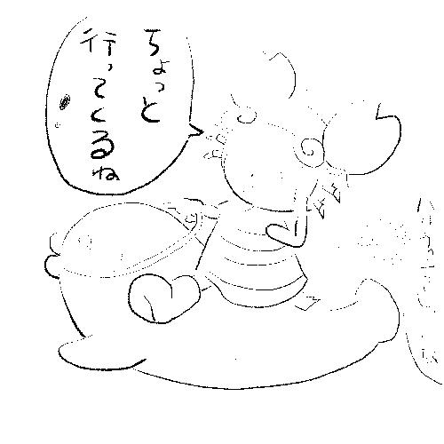 f:id:kanikanikaniyo:20161030153120p:plain