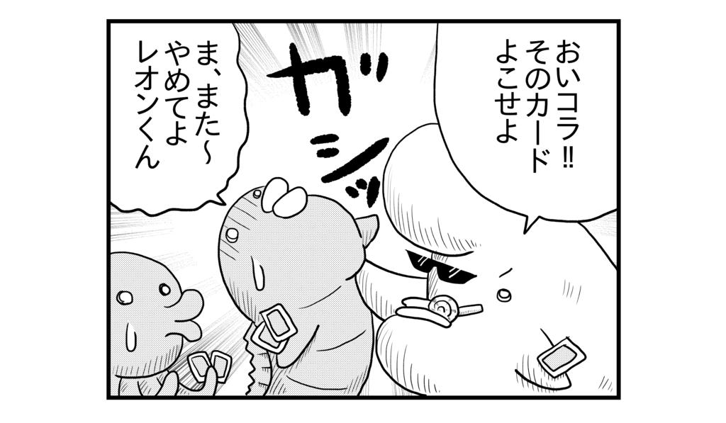 f:id:kanikanikaniyo:20161107035112p:plain