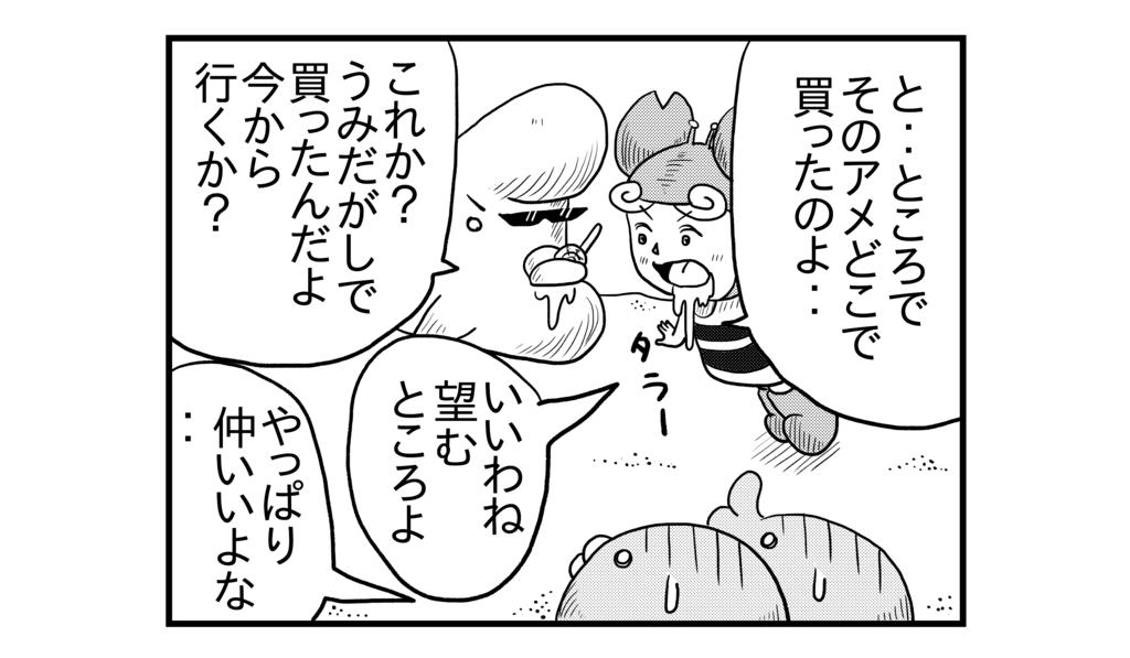 f:id:kanikanikaniyo:20161107035202p:plain