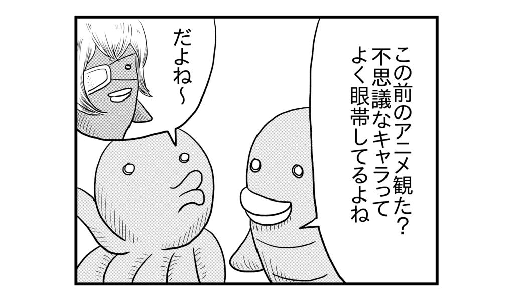 f:id:kanikanikaniyo:20161107035238p:plain