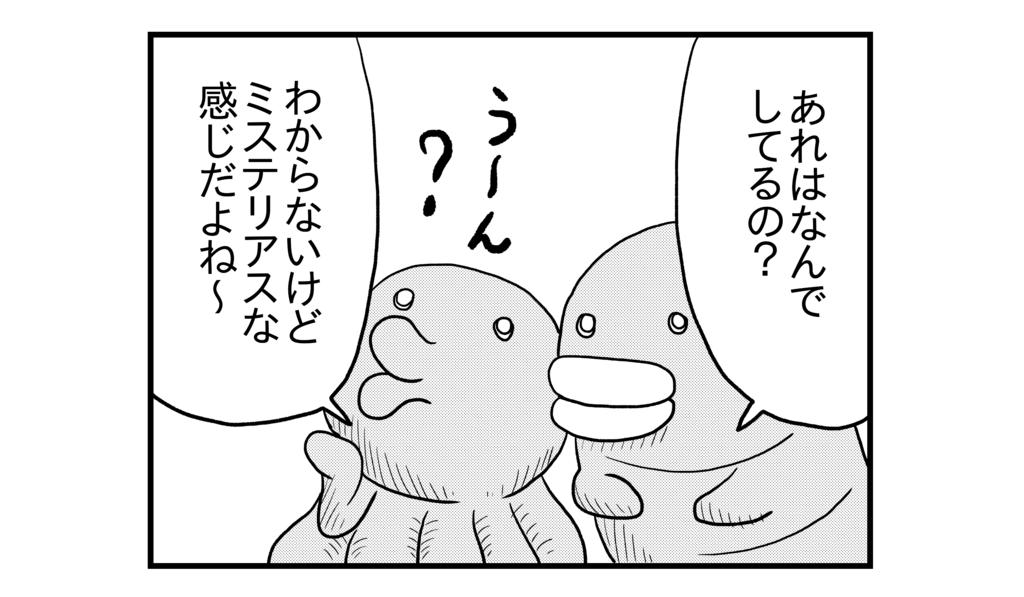 f:id:kanikanikaniyo:20161107035252p:plain