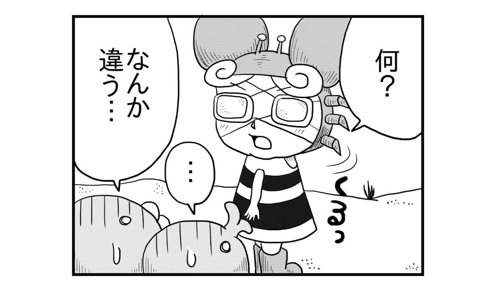f:id:kanikanikaniyo:20161107035322p:plain