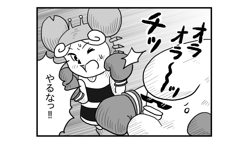 f:id:kanikanikaniyo:20161116235345p:plain