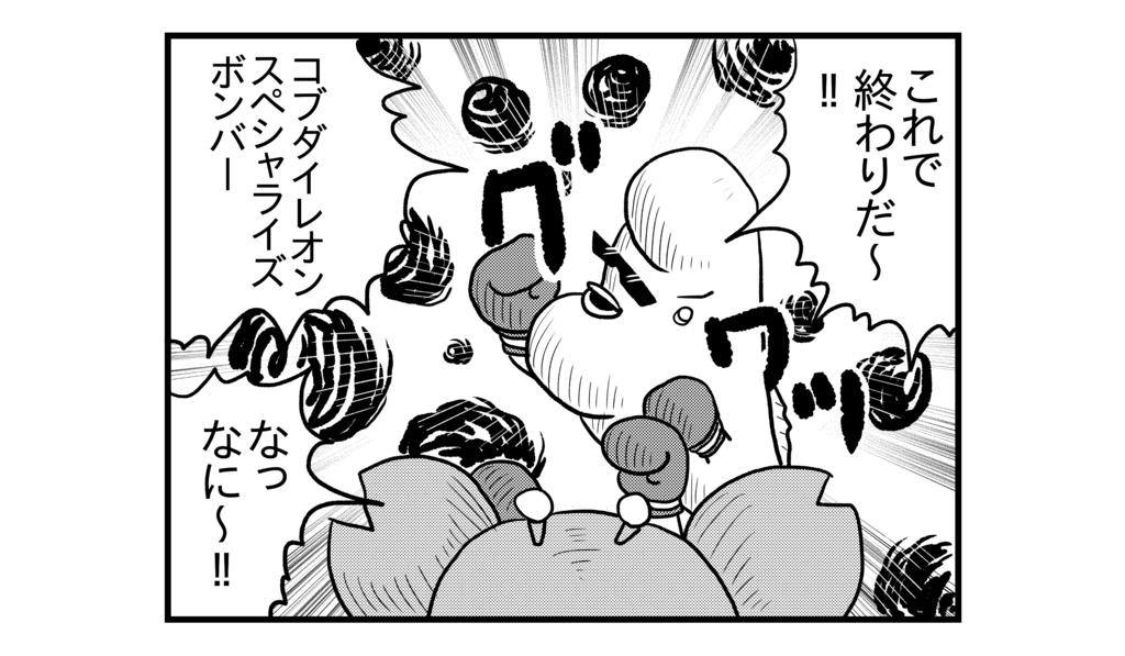 f:id:kanikanikaniyo:20161116235404p:plain
