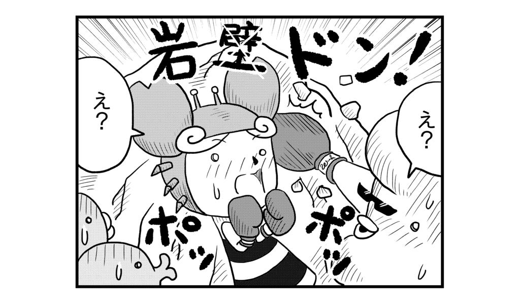 f:id:kanikanikaniyo:20161116235420p:plain
