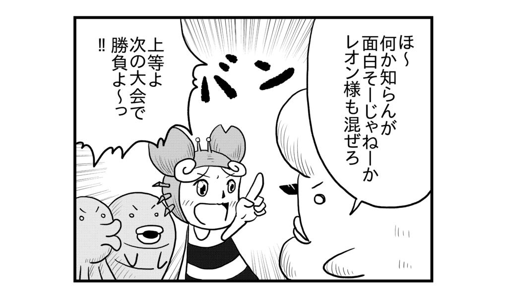 f:id:kanikanikaniyo:20161116235500p:plain