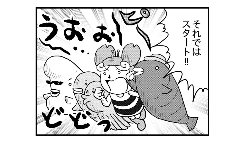 f:id:kanikanikaniyo:20161116235518p:plain