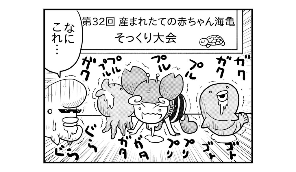 f:id:kanikanikaniyo:20161117000309p:plain