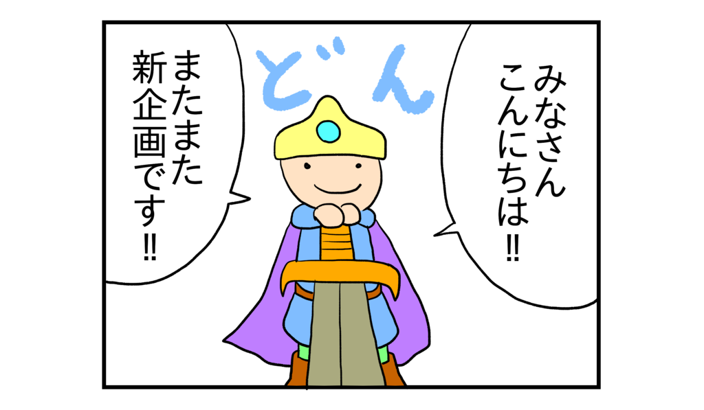f:id:kanikanikaniyo:20161204042811p:plain