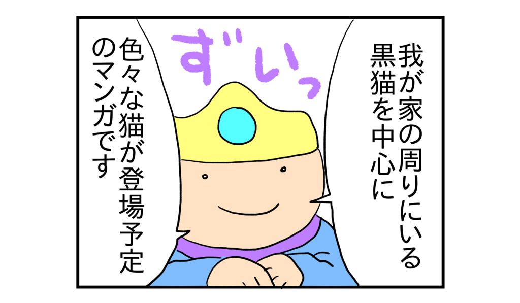 f:id:kanikanikaniyo:20161204042826p:plain