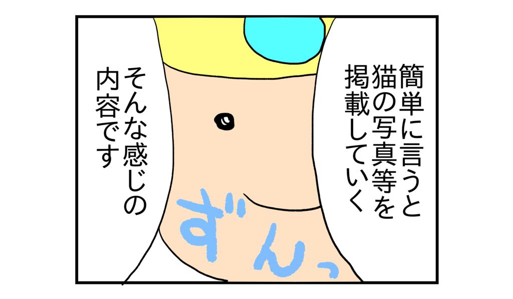 f:id:kanikanikaniyo:20161204042851p:plain