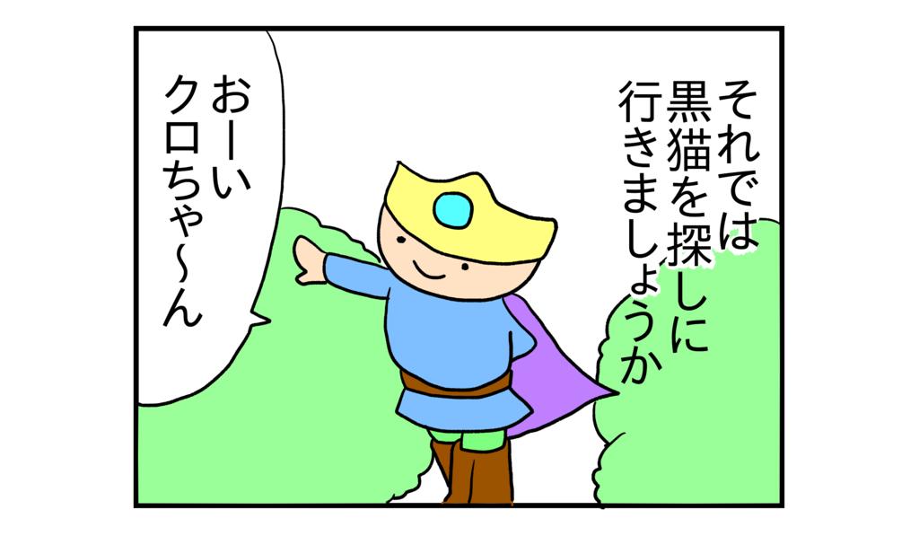 f:id:kanikanikaniyo:20161204042907p:plain