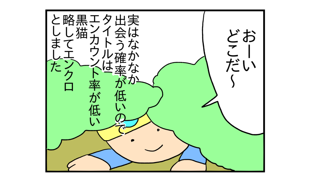 f:id:kanikanikaniyo:20161204042922p:plain
