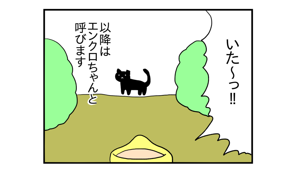 f:id:kanikanikaniyo:20161204042946p:plain