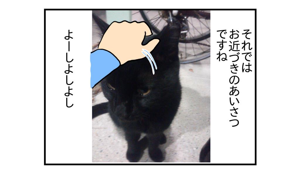 f:id:kanikanikaniyo:20161204043116p:plain