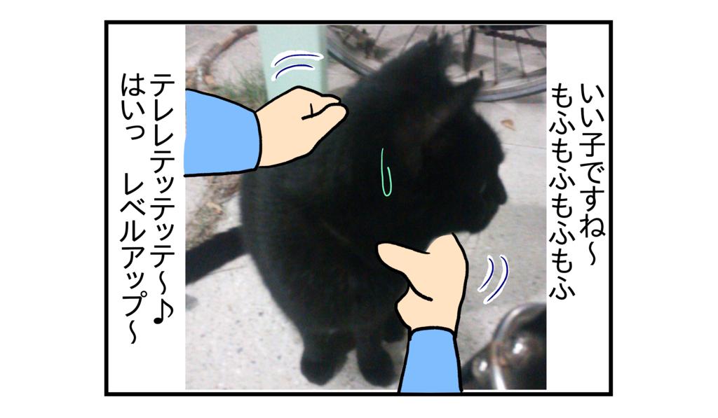 f:id:kanikanikaniyo:20161204043146p:plain