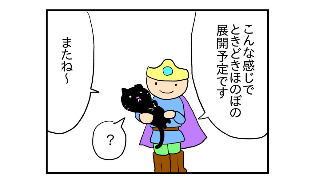 f:id:kanikanikaniyo:20161204043211p:plain
