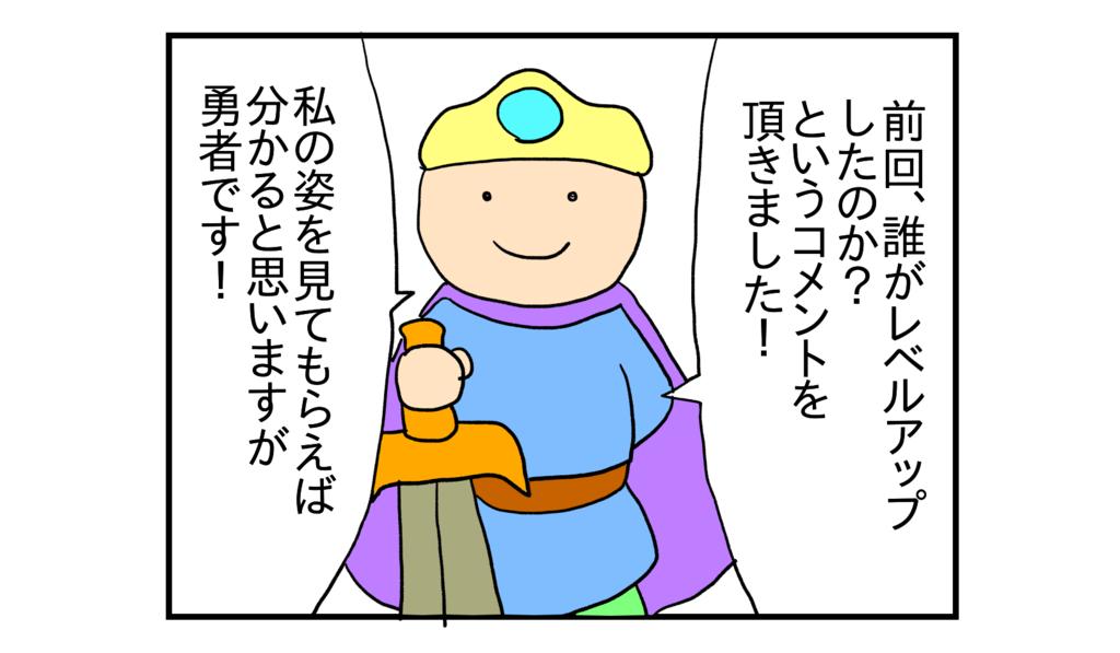 f:id:kanikanikaniyo:20161213011819p:plain