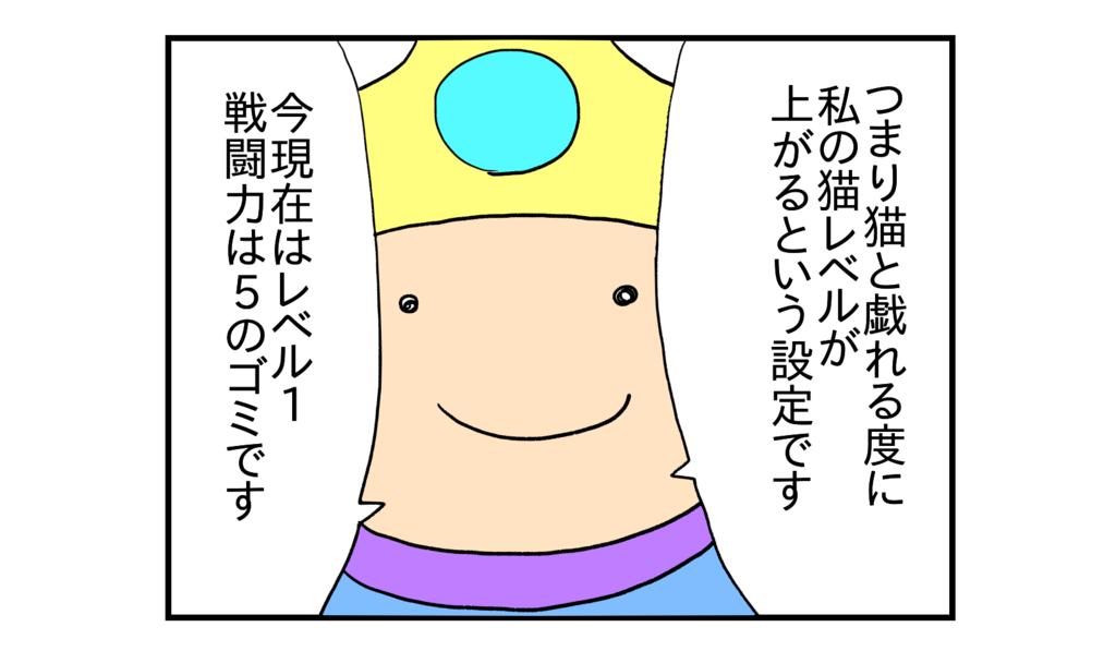 f:id:kanikanikaniyo:20161213011835p:plain
