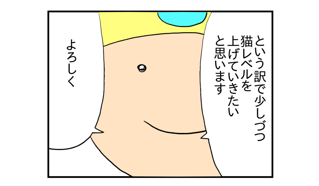 f:id:kanikanikaniyo:20161213011857p:plain