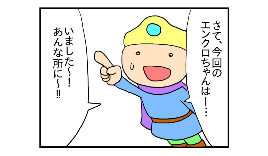 f:id:kanikanikaniyo:20161213011923p:plain