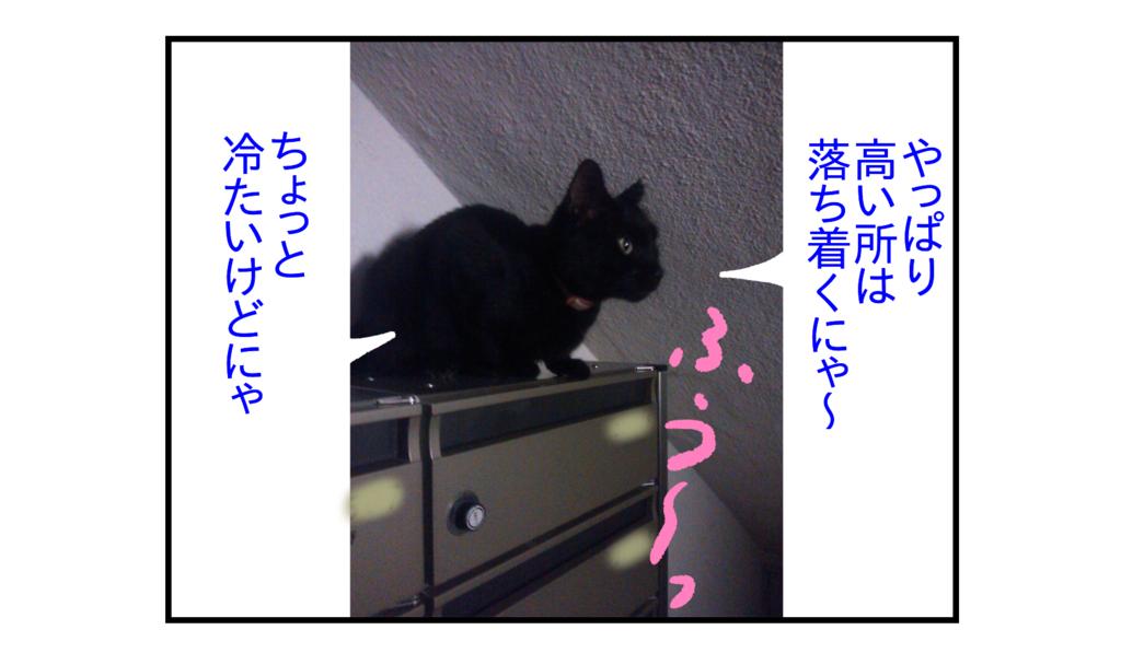 f:id:kanikanikaniyo:20161213012002p:plain