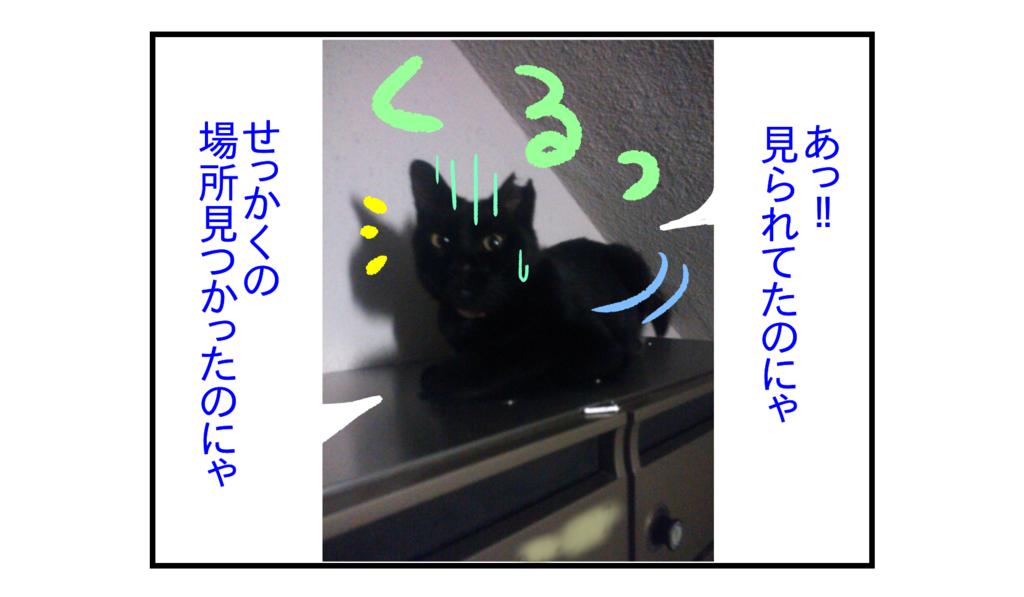 f:id:kanikanikaniyo:20161213012019p:plain