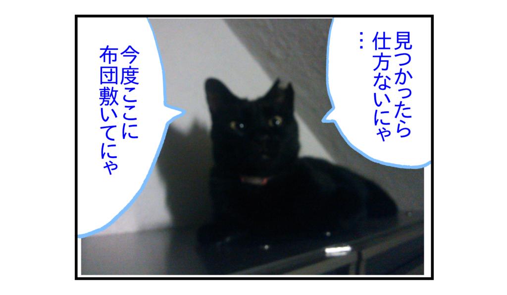 f:id:kanikanikaniyo:20161213012046p:plain