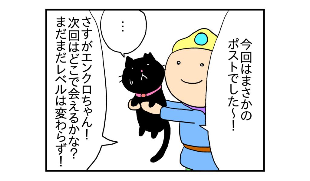 f:id:kanikanikaniyo:20161213012105p:plain