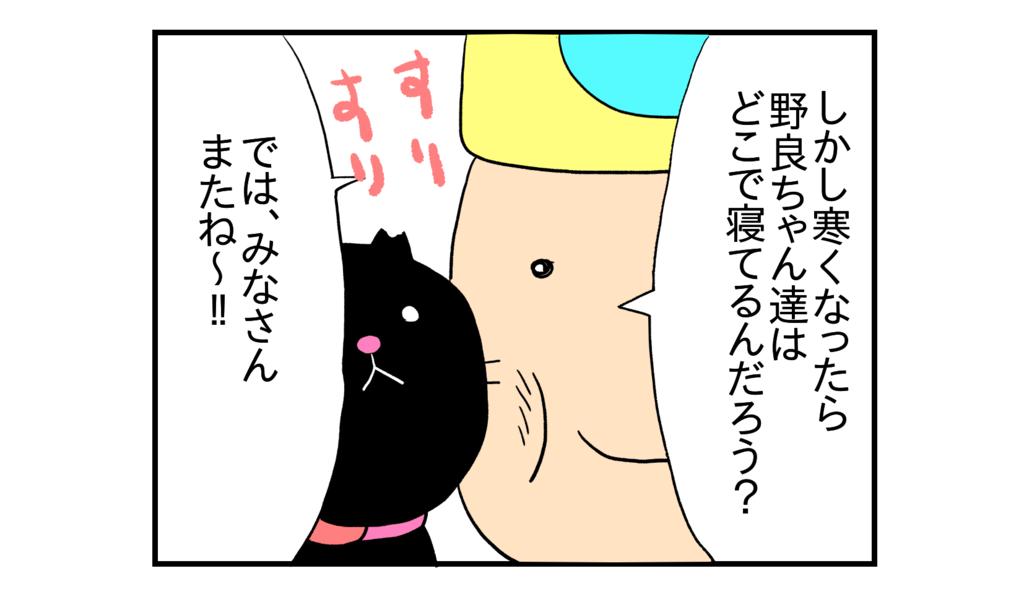 f:id:kanikanikaniyo:20161213112047p:plain