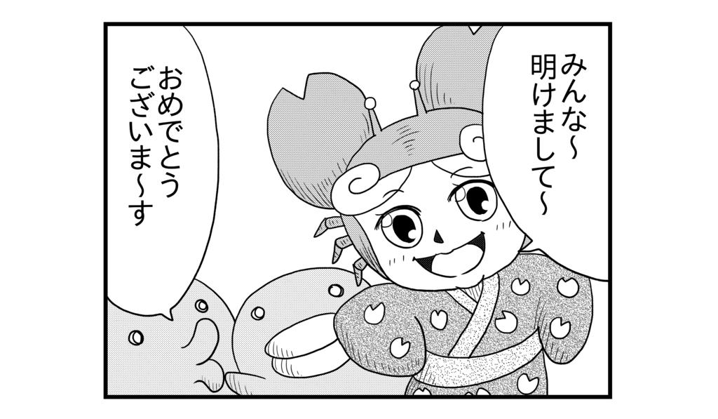f:id:kanikanikaniyo:20161231111313p:plain