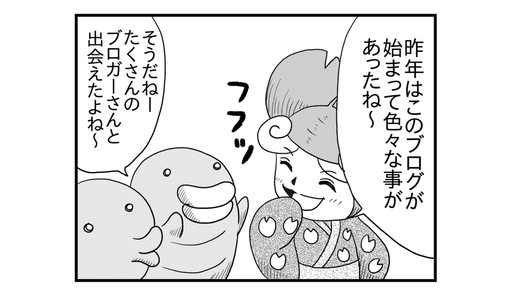 f:id:kanikanikaniyo:20161231111338p:plain