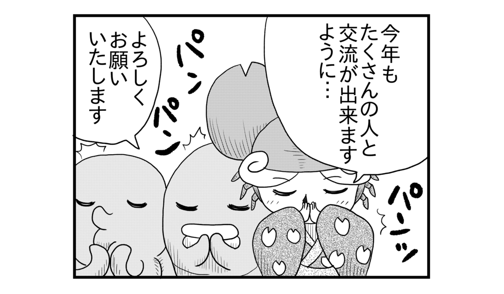 f:id:kanikanikaniyo:20161231111404p:plain