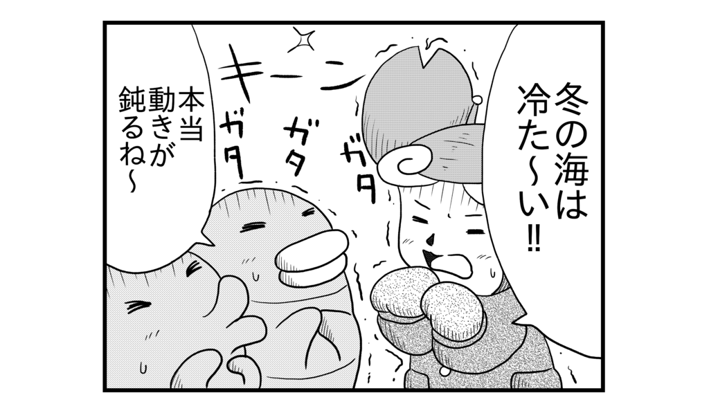 f:id:kanikanikaniyo:20170121152621p:plain