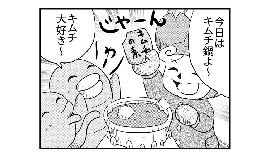 f:id:kanikanikaniyo:20170121152658p:plain