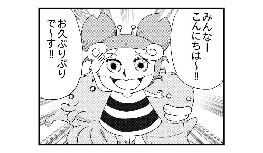 f:id:kanikanikaniyo:20170331145431p:plain