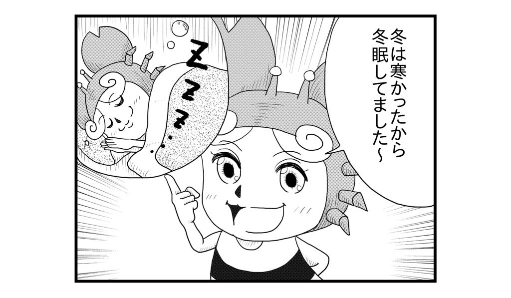 f:id:kanikanikaniyo:20170331145444p:plain