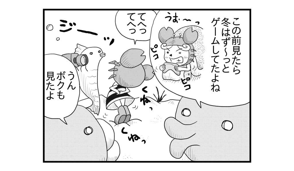f:id:kanikanikaniyo:20170331145509p:plain