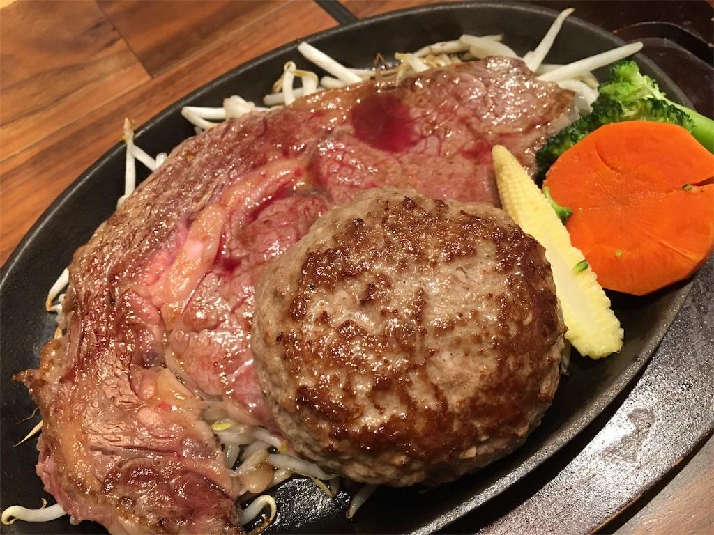 筋肉食堂 牛リブロース 150g+牛赤身ハンバーグ 150g