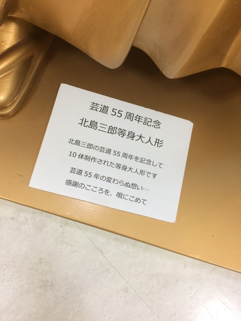 f:id:kanimasa:20170622180018j:plain