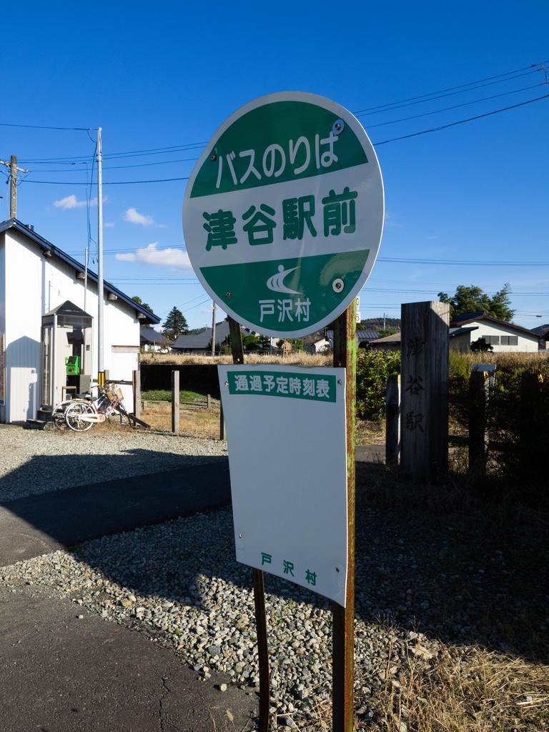 f:id:kanimasa:20181116221100j:plain