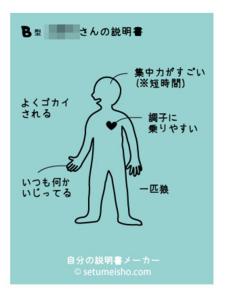 f:id:kanirula:20090308214808j:image