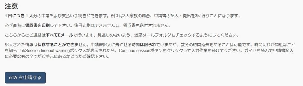 f:id:kanisan123:20171215075308j:plain